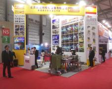 CEVISA bevelling machines on BEIJING ESSEN WELDING & CUTTING FAIR 2017 trade show