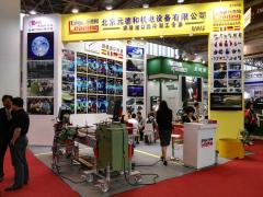 CEVISA bevelling machines on BEIJING ESSEN WELDING & CUTTING FAIR 2016 trade show