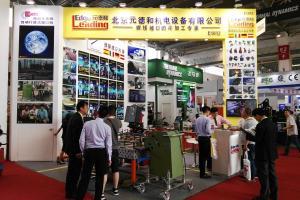 CEVISA bevelling machines on BEIJING ESSEN WELDING & CUTTING FAIR 2016 trade show